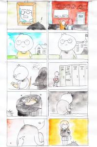 comic pg 1